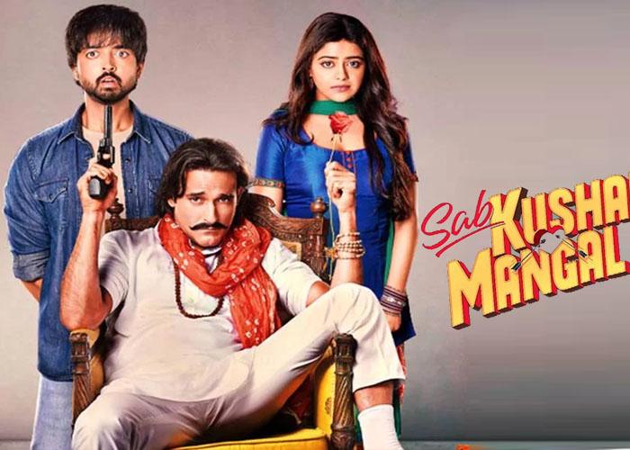 Akshaye Khanna, Priyaank Sharma, Riva Kishan, Sab Kushal Mangal, Sab Kushal Mangal rating, Sab Kushal Mangal review
