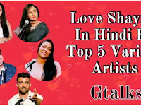 Best Love Romantic Shayari Lines In Hindi | Gtalks | Various Artists