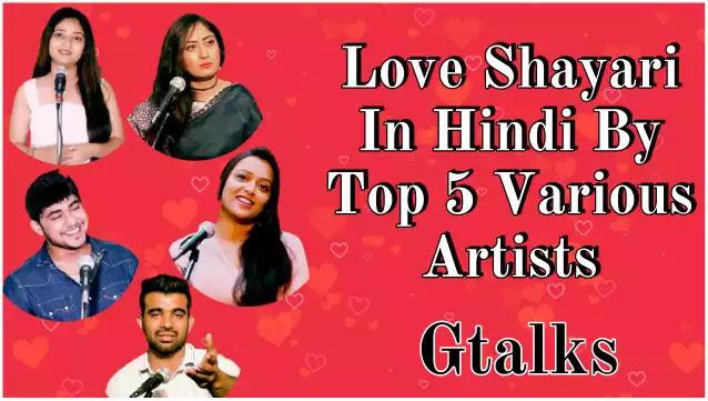 Best Love Shayari Lines In Hindi