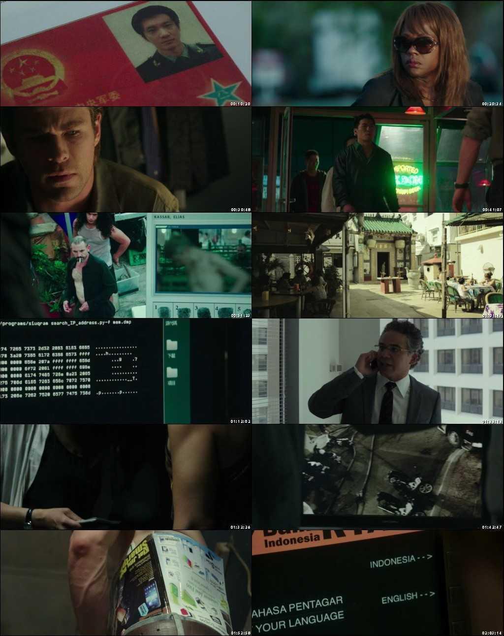 Blackhat (2015) Screenshots