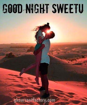Good Night Images With Love, Good Night Love Images, Love Good Night Images, I Love You Good Night Images, Good Night Love Couple Images, Good Night Images For Love, Good Night Images Love