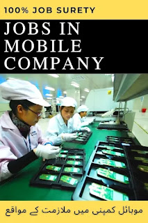 cell phone companies hiring near me