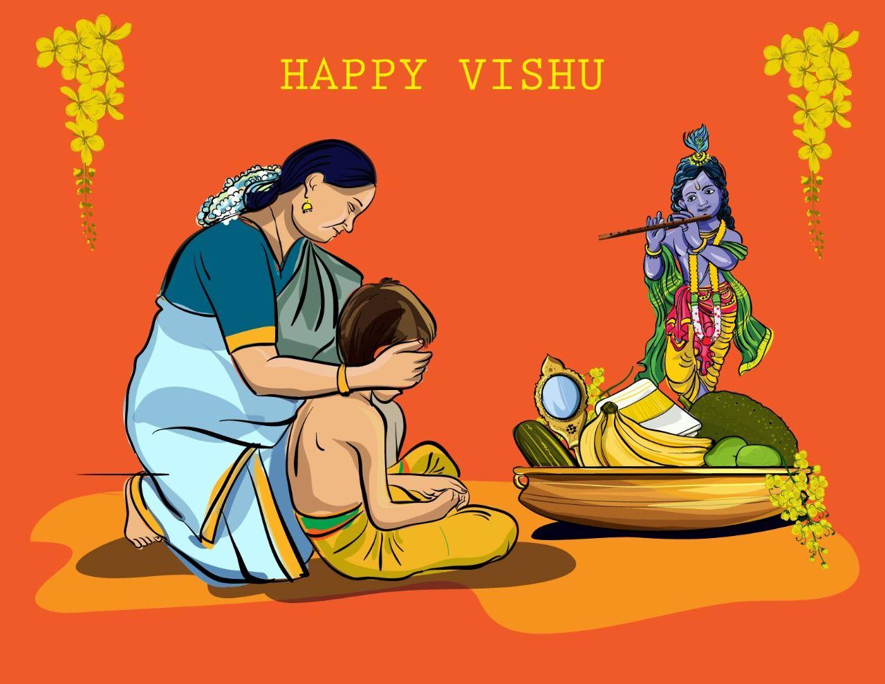 KERALA FESTIVAL: Vishu Kani