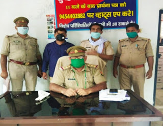 Auraiya: An accused arrested in Ajitmal police station with illegitimate Ashala