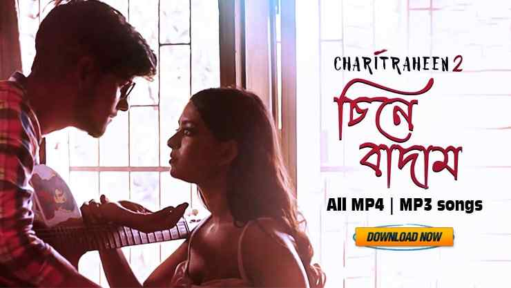 Charitraheen 2 Chinebadam full video song download for free