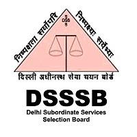 7,236 पद - अधीनस्थ सेवा चयन बोर्ड - डीएसएसएसबी भर्ती 2021 - अंतिम तिथि 24 जून