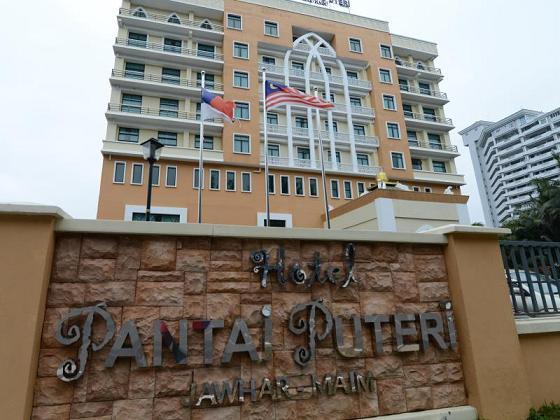 Hotel pantai puteri, Melaka