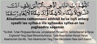 doa meminta kesembuhan