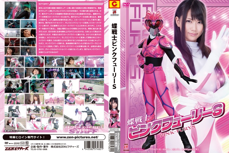 ZDAD-82 Butterfly Fighter Pink Fury S.