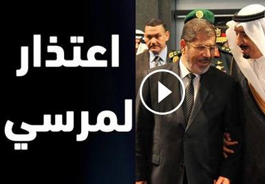 خليجيون وعرب يستذكرون مواقف مرسي ويقدمون رسالة اعتذار له عبر هاشتاج #رسالة_اعتذار_للرئيس_مرسي .. ماذا قالوا؟