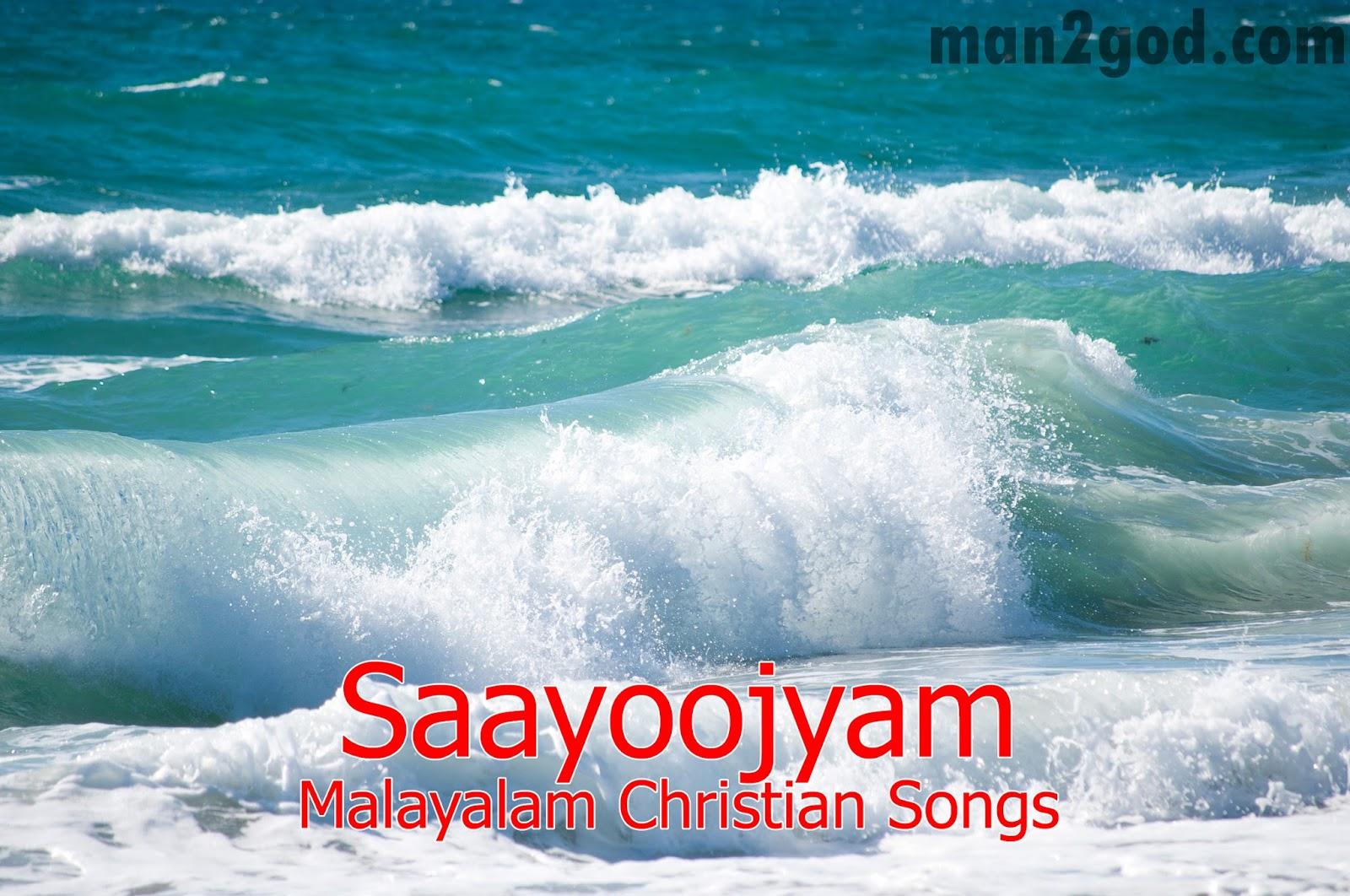 Saayoojyam Malayalam Christian Songs Free Download