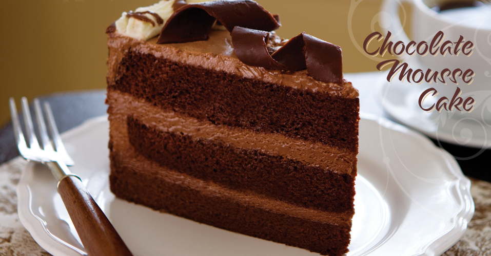 Chocolate Cake Banane Ki Recipe Dikhao: Chocolate Mousse Cake Recipe In Urdu