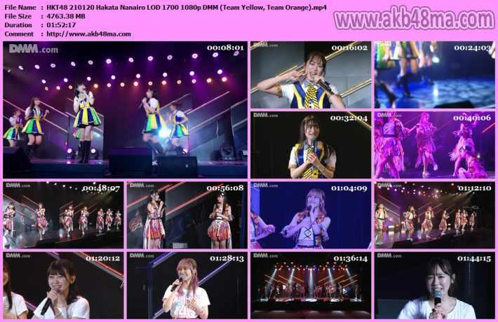 210120 HKT48「博多なないろ」公演