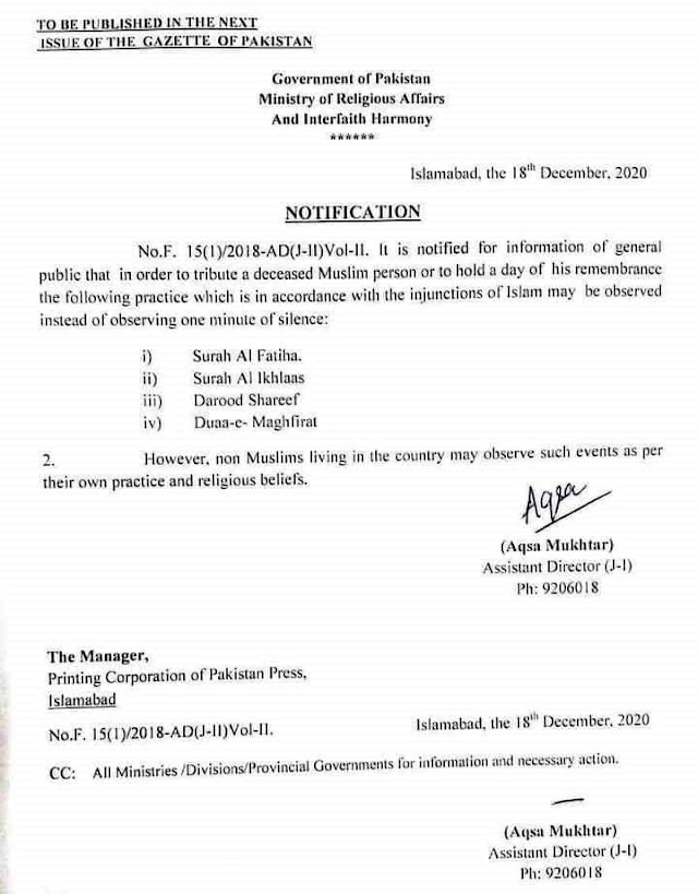 NOTIFICATION REGARDING RECITATION OF SURAHS INSTEAD OF OBSERVANCE OF ONE MINUTE SILENCE TO TRIBUTE A DECEASED MUSLIM PERSON