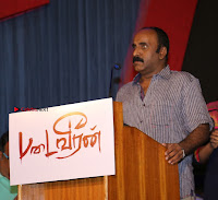 Padaiveeran Tamil Movie Audio Launch Stills  0031.jpg