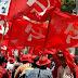 माकपा ने भागलपुर महाघोटाले की सीबीआई जांच की मांग की