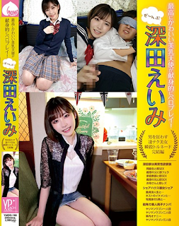 YMDD-190 The Most Cute Beautiful Breast Angel Is Devoted To Velo Play! See-nbu Fukada Eimi Terrible Tech Beauty That Crazes A Man Instant Killing Tornado Complete Edition