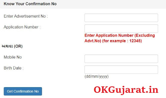 OJAS Application Confirm Number