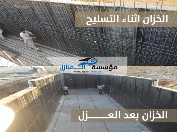 كشف تسربات الخزانات  - مؤسسة المنازل بالدمام