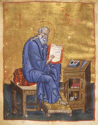 Μικρογραφία του 13ου αιώνα σε χειρόγραφο του Πανεπιστημίου του Princeton