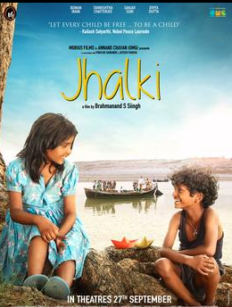 Jhalki Movie (2019) | Reviews, Cast & Release Date in India