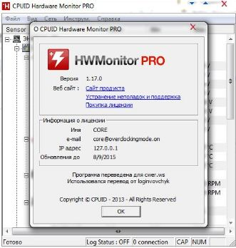 CPUID HWMonitor Pro 1 38 + Patch