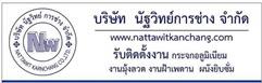 Nattawitkanchang รับทำกระจก
