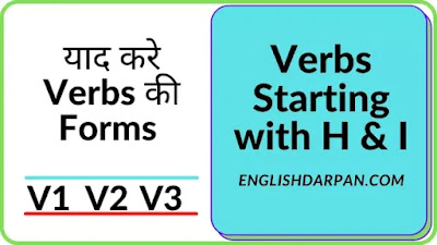 Verbs Starting with H