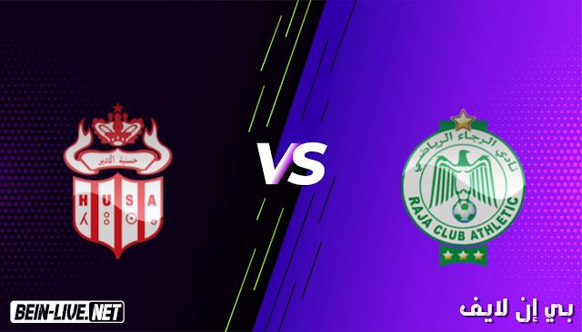 مشاهدة مباراة الوداد وحسنية اكادير بث مباشر اليوم بتاريخ 07-04-2021 في الدوري المغربي