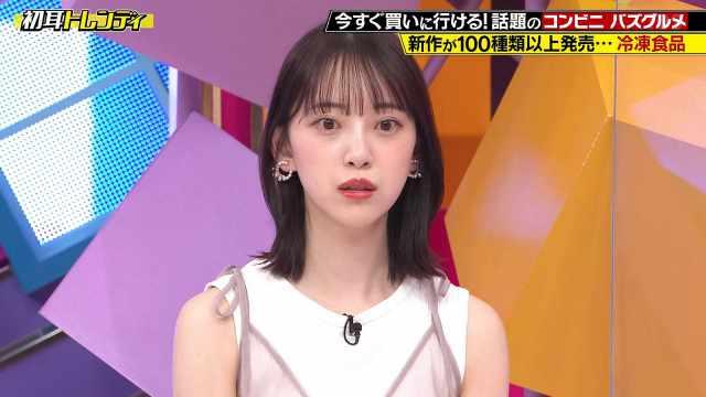 210711 Nichiyoubi no Hatsumimi-gaku