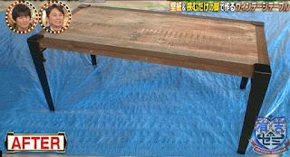 有吉ゼミ 天板 テーブル脚 フロイドレッグ ヒロミ