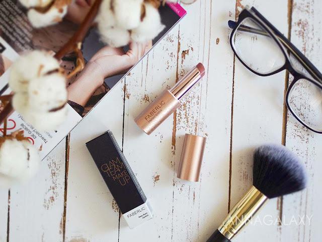 Отзвыв на Помада-бальзам для губ Faberlic Keep Balm Lipstick 40699 натуральный бежевый