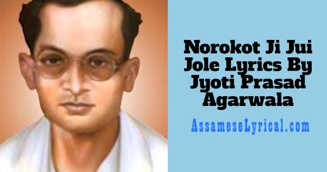 Norokot Ji Jui Jole Lyrics