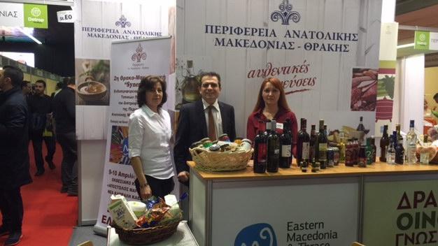 Τουριστική προβολή της Ανατολικής Μακεδονίας και Θράκης σε διεθνείς εκθέσεις τουρισμού