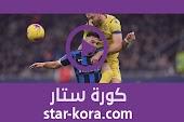 ملخص مباراة هيلاس فيرونا وانتر ميلان بث مباشر كورة ستار اون لاين لايف 09-07-2020 الدوري الايطالي