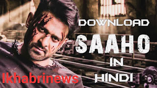 Saaho-(2019)-Full-Movie-In-Hindi-Download-480p-720p-And-1080p-Full-HD