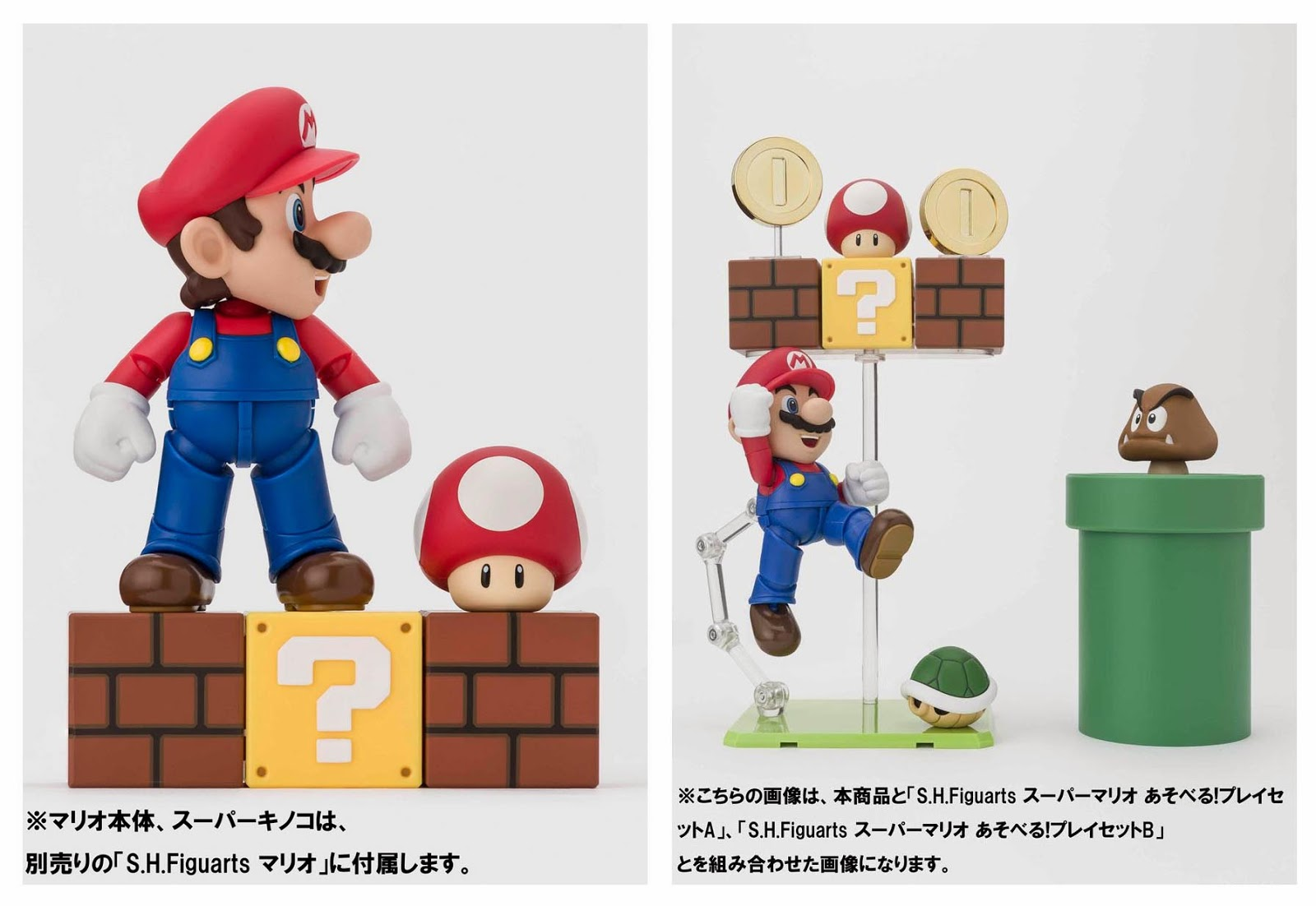 Official Release Photos SHFigurearts Super Mario Playset