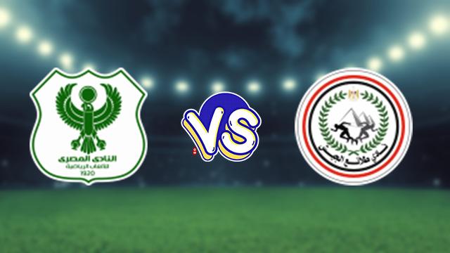 مباراة المصري البورسعيدي ضد طلائع الجيش