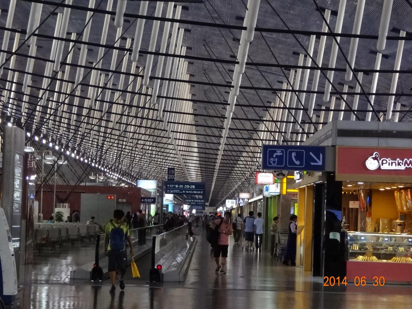 H&D幸福小屋: 2014上海.浙江自由行(77)城站火車站--上海虹橋站--浦東機場