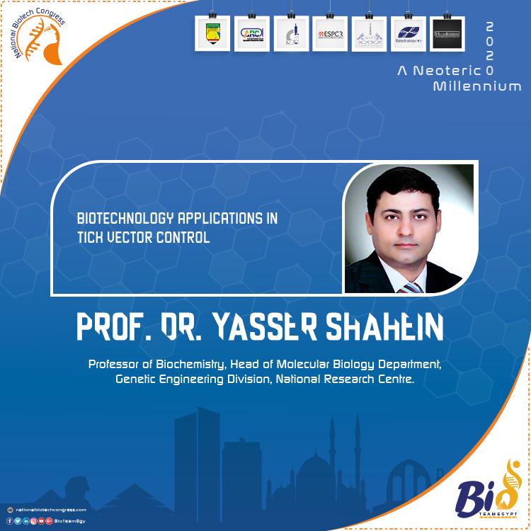 Prof. Dr. Yasser Shahein