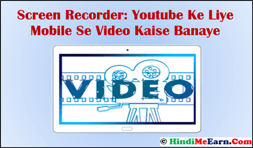 Youtube Ke Liye Mobile Se Video Kaise Banaye