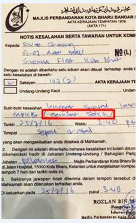 Kijang Jantan Kecoh Kedai Jam Di Kota Bharu Kena Saman Gara Gara Gambar Seksi