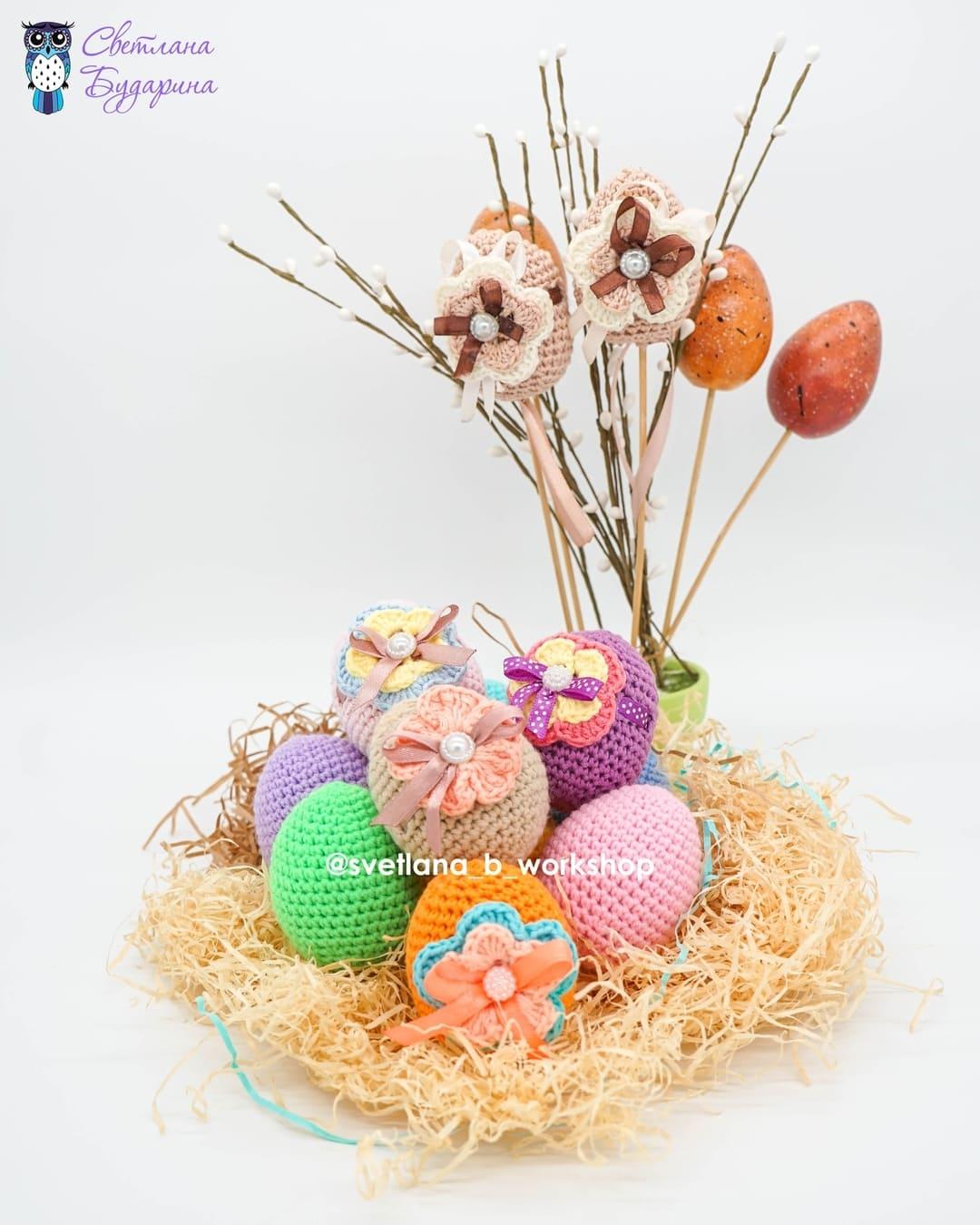 Вязаные яйца крючком