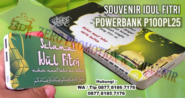 jual souvenir powerbank eksklusif edisi ramadhan, Souvenir Idul Fitri Powerbank Eksklusif - Powerbank Arden 10000 mAh P100PL25
