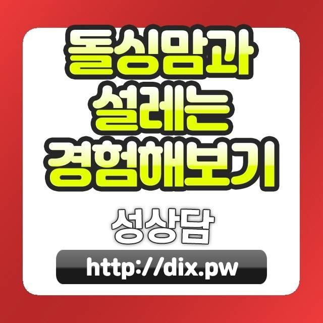 경북열간단조