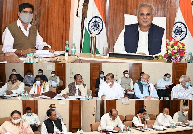 मंत्रिमंडल की बैठक में  धान-मक्काखरीदी सहित विभिन्न मुद्दों पर लिए  गए महत्वपूर्ण निर्णय