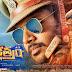 Nakshatram Movie Release Date Posters