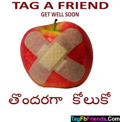 Get well soon in Telugu language