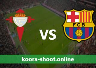 بث مباشر مباراة برشلونة وسيلتا فيغو اليوم بتاريخ 16/05/2021 الدوري الاسباني