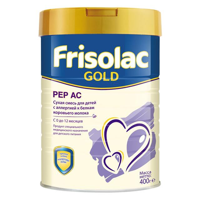 Sữa Friso Frisolac Gold PEP AC cho trẻ dị ứng với protein sữa bò